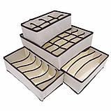 Набор органайзеров для белья 4 шт. Бежевый цвет, фото 3
