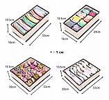 Набор органайзеров для белья 4 шт. Бежевый цвет, фото 5