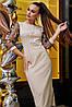 Платье 12-1279 - бежевый: S М L XL
