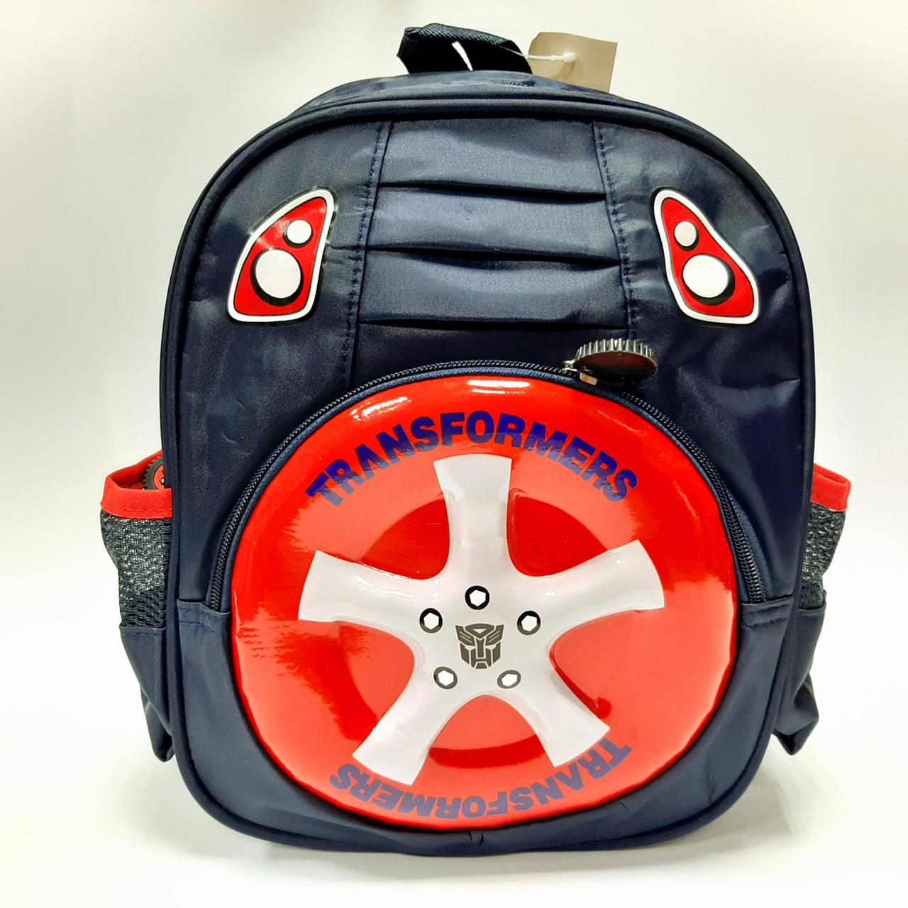 Детский рюкзак для мальчика тёмно- синий
