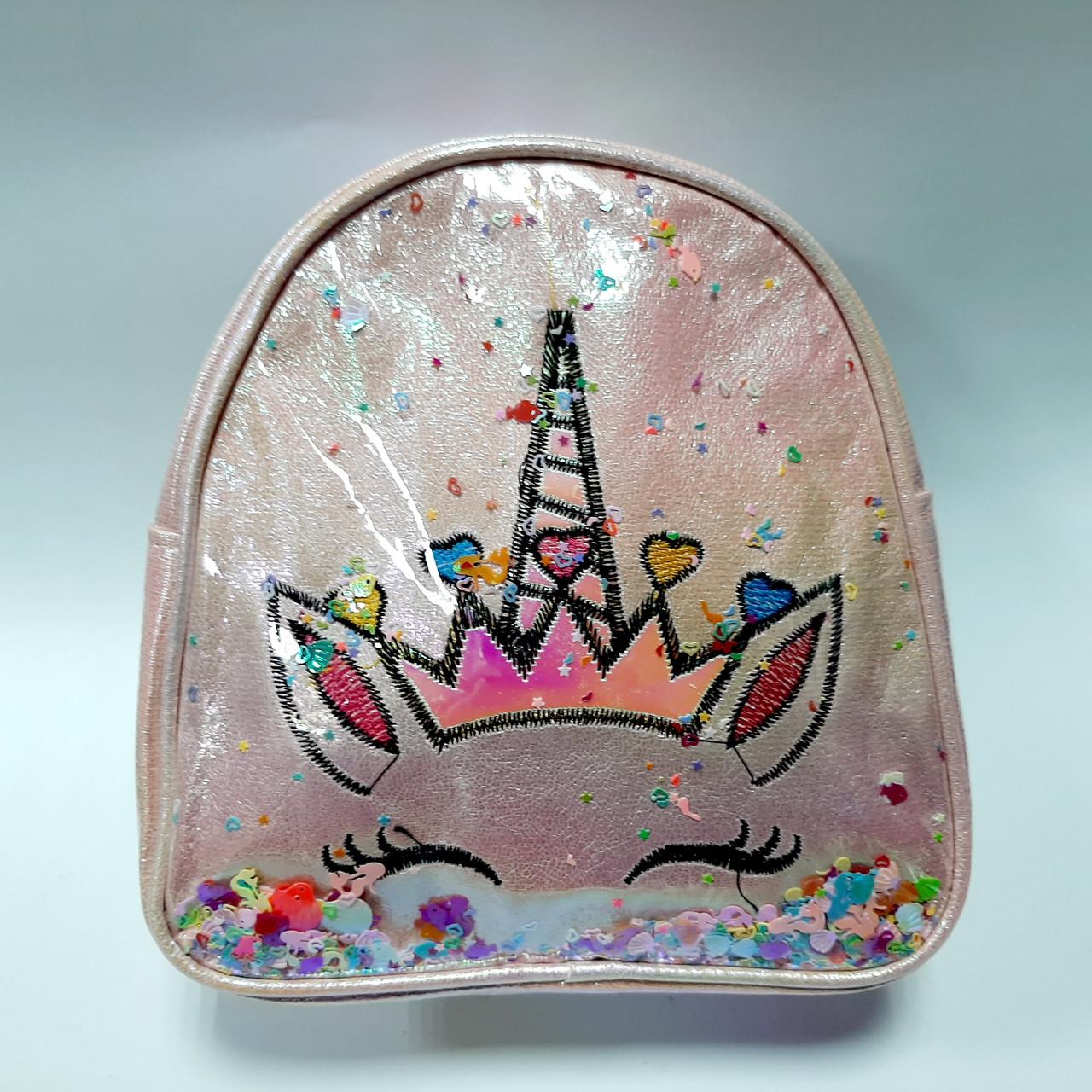 Детский рюкзак UNICORN