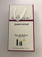 Мини парфюм в подарочной упаковке jeanmishel loveMerri Me 45мл, фото 1