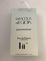 Мини парфюм в подарочной упаковке jeanmishel loveAcqua Di GioIa 45мл, фото 1