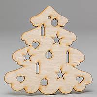 """Новогодняя деревянная елочная игрушка заготовка Подвеска """"Елочка пушистая с игрушками"""""""