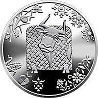 Монета Год Быка 5 гривен. 2020 год.