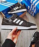 Мужские кроссовки Adidas Forum Mid (черно/белые), фото 3