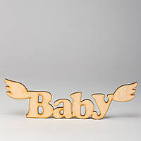 """Деревянное слово """"Baby с крыльями"""""""