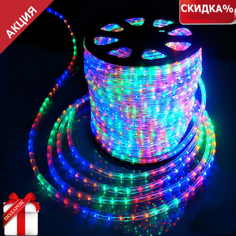 Гирлянда Дюралайт светодиодный шланг,RGB круглый 100 метров  220вт