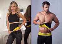 Пояс для похудения Hot Shapers Pants Neotex/Пояс для схуднення живота і талії, эффективний Хот Шейперс