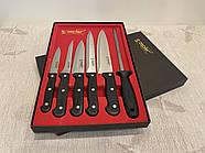 Набор ножей 5 шт + точилка ZEPTER (Цептер) оригинал, нержавеющая сталь, Швейцария, фото 2