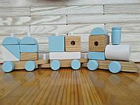 Деревянный поезд Развивающая игрушка