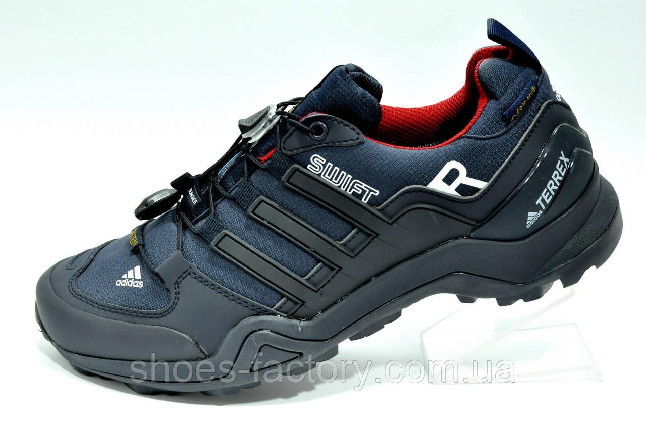 Adidas Terrex Swift Gore-Tex Dark Blue Кроссовки мужские