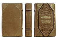 Великие мысли великих женщин - элитная кожаная подарочная книга