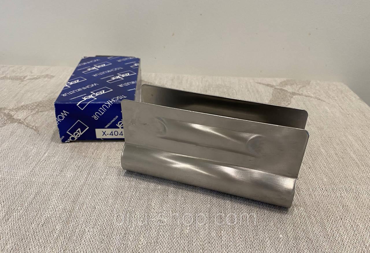 Салфетница ZEPTER (Цептер) оригинал, нержавеющая сталь, Швейцария