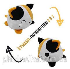 Мягкая игрушка Котик-перевертыш 2 в 1 плюшевая Веселая-грустная Цвет Разноцветный