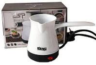 Профессиональная электрическая турка для кофе DSP Professional KA3027 электрическая турка для кофе