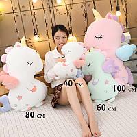 Единорог игрушка-подушка белого цвета 60 см