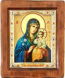 "Икона под старину ""Византикос"" (16,5х19,5см), фото 5"