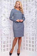 Платье 12-1069 - синий: 50,52,54,56, фото 1