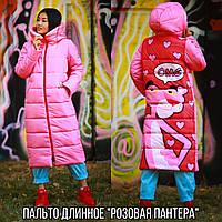 Женский зимний пуховик от производителя B&BON Pink Panther, фото 1