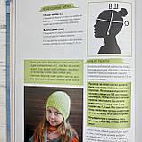 """Книга по вязанию """"Все связано. Бесшовное вязание на спицах с Анной Котовой. Книга-конструктор"""", фото 5"""