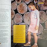 """Книга по вязанию """"Все связано. Бесшовное вязание на спицах с Анной Котовой. Книга-конструктор"""", фото 4"""