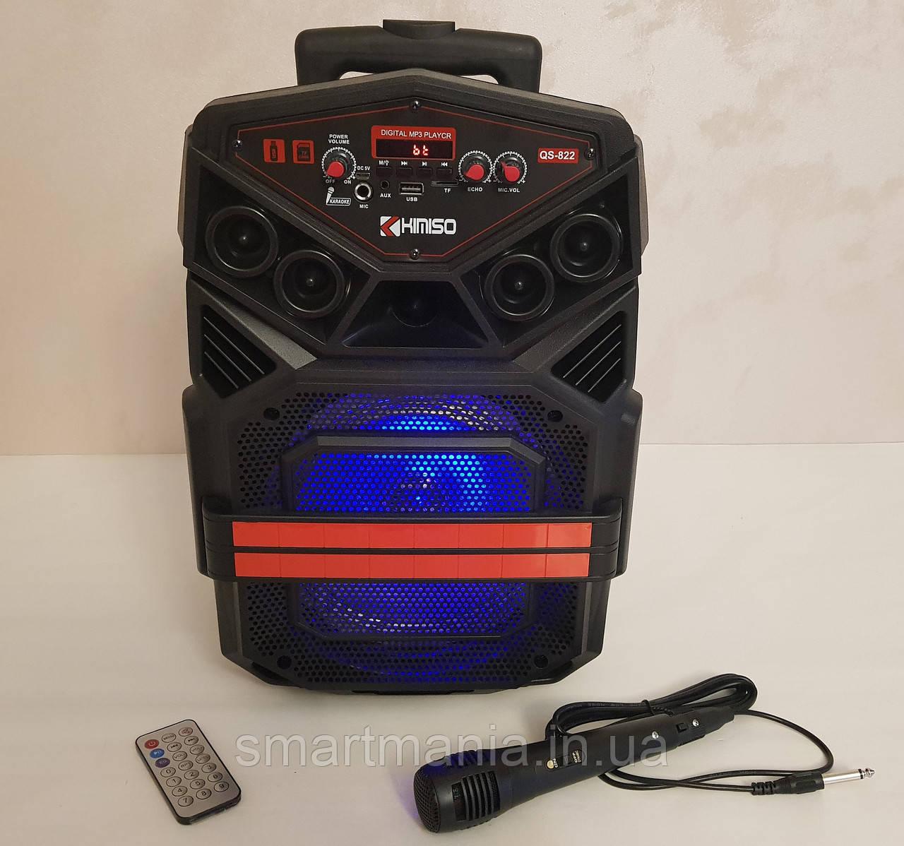 Колонка портативна акустична Kimiso QS-822 з мікрофоном (USB/BT/FM)