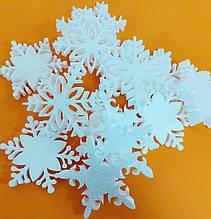 Снежинки из пенопласта 10 см. Новогодние игрушки и украшения