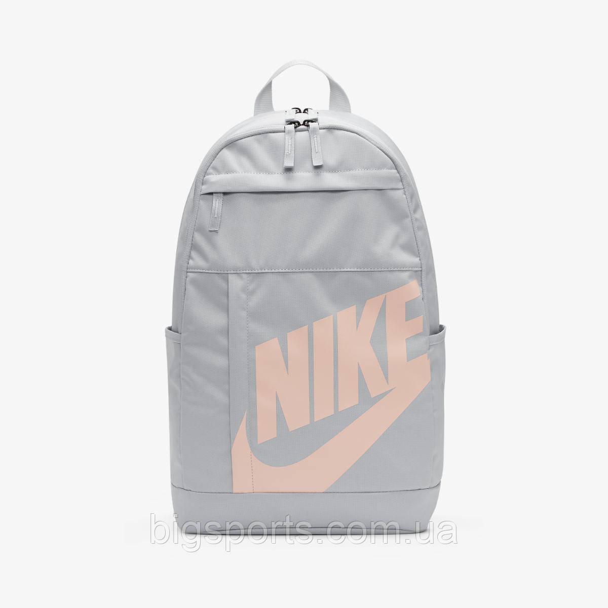 Рюкзак спортивный Nike Elemental 2.0 (арт. BA5876-042)