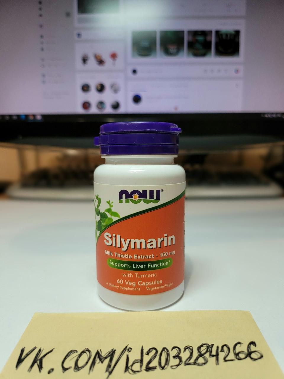 Силимарин NOW Silymarin 150 mg 60 caps