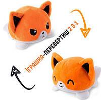 Мягкая игрушка Лиса-перевертыш 2 в 1 плюшевая Мягкий Лисенок Веселая-грустная Цвет Оранжевый, фото 1