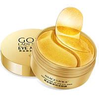 Гидрогелевые патчи под глаза Images с био-золотом Gold Lady Series антивозрастные противоотечные 60 шт (Фото)