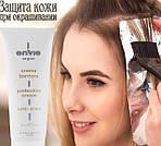 Захист шкіри і волосся перед фарбуванням