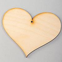 Сердце_красивое