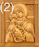 Ікона на дереві під старовину з золотом Таємна вечеря (210х280мм) Ш, фото 2