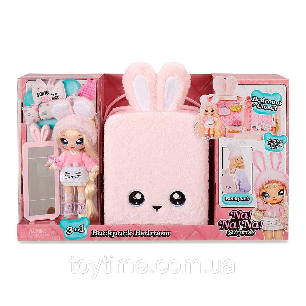 Набор Na Na Na Surprise Рюкзачок-зайчик розовый / Na Na Na Surprise Backpack Bedroom Playset Pink Fuzzy Bunny