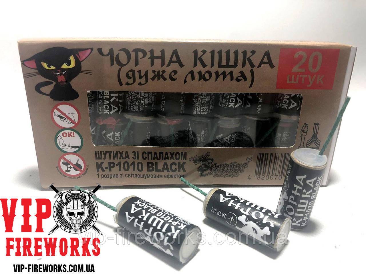 """Петарды """"Черная Кошка"""" MEGA PIRATKA 20 шт в уп К-P1010"""