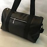 Спортивные большие сумки из эко кожи BALENCIAGA (ТЕМНЫЙ БЛЕСТКИ)26х42см, фото 3