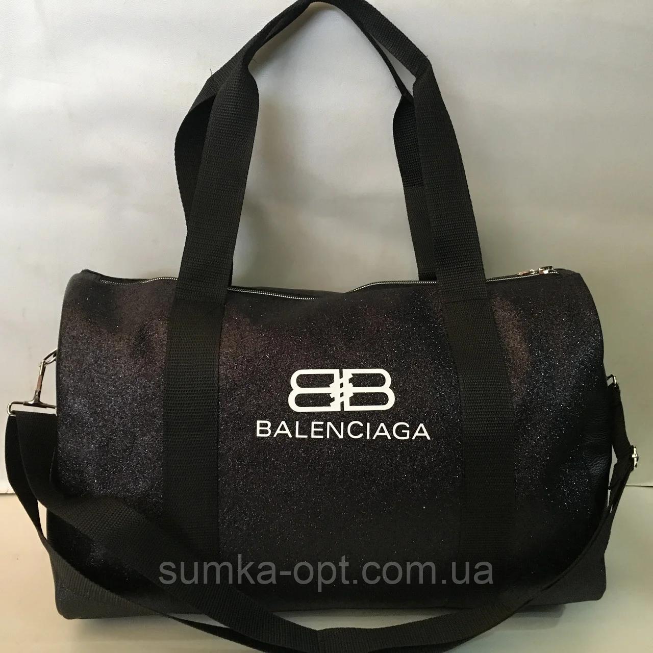 Спортивные большие сумки из эко кожи BALENCIAGA (ТЕМНЫЙ БЛЕСТКИ)26х42см