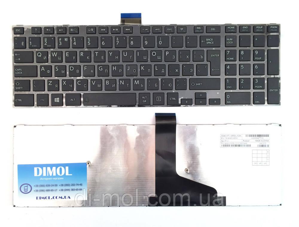 Оригинальная клавиатура для ноутбука Toshiba Satellite L55 series, rus, black