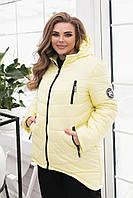 Куртка теплая, полубатал, арт.300, желтая