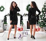 """Женское облегающее платье с пайетками """"Kerry"""", фото 2"""
