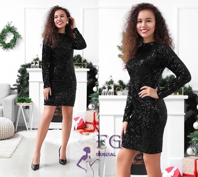 """Женское облегающее платье с пайетками """"Kerry"""""""