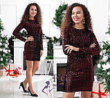 """Женское облегающее платье с пайетками """"Kerry"""", фото 5"""