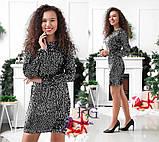 """Женское облегающее платье с пайетками """"Kerry"""", фото 6"""
