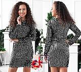 """Женское облегающее платье с пайетками """"Kerry"""", фото 3"""