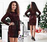 """Женское облегающее платье с пайетками """"Kerry"""", фото 4"""