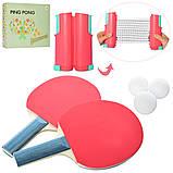 Набор настольный теннис 2 ракетки, шарики, сетка, фото 2