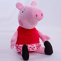 """Свинка """"Пеппи"""" 30 см"""