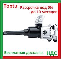 Пневмогайковерт 1 дюйм, 2440 Нм, 4000 об/мин, ударный, грузовой, Toptul KAAB321808